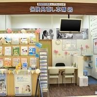 保険見直し本舗 鳥取イオンモール日吉津店の写真