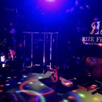 RIZE Fitnessの写真