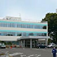 丹沢病院の写真