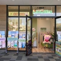 ほけんの110番 イオンスタイル尾道店の写真