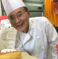 うわさのチーズケーキハマダリアの写真