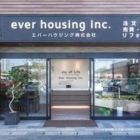 エバーハウジング株式会社の写真