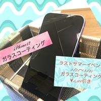 iPhone.iPad修理店スマートクールゆめタウン広島店の写真