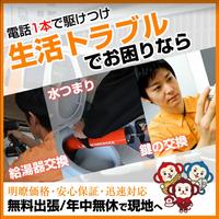 SLS株式会社 大阪本社の写真