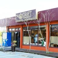 クラフト旭店の写真