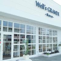 Well's GRANDE 奈良店の写真