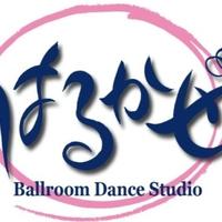 Ballroom Danceはるかぜの写真