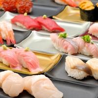 回転寿司根室花まる JRタワーステラプレイスの写真
