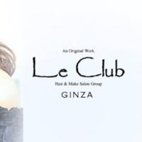 Le Club GINZAの写真