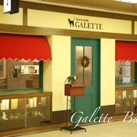 GALETTE UMEDAの写真