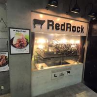 レッドロック アメ村店の写真