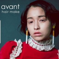 avant(アバント)の写真
