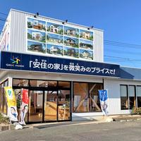 キュービックホーム/安住の家づくり館の写真