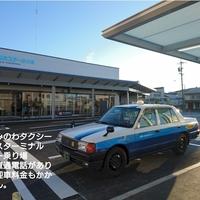 伊那・みのわタクシー株式会社の写真