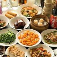 皇朝レストランの写真
