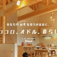 三光ホーム株式会社の写真