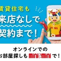 ミニミニ 岡山駅西口店の写真