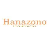 HANAZONO -ハナゾノ-の写真