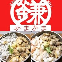 鎌倉釜飯かまかま 本店の写真