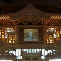 秋田県ふるさと葬祭社 三愛 こすもすホール鷹巣の写真