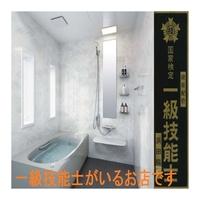 浜田設備工業の写真