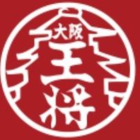 大阪王将 倉敷老松店の写真