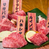 神戸牛焼肉 八坐和 本店の写真