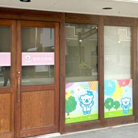児童発達支援スクール コペルプラス 加古川教室の写真