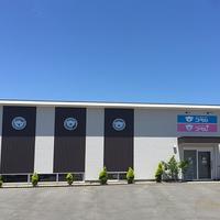 児童発達支援スクール コペルプラス 徳島北教室の写真