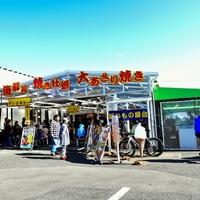 魚太郎 本店 旨いもの屋台の写真