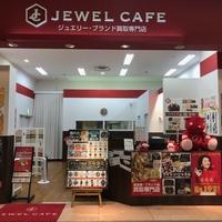 ジュエルカフェ イオンレイクタウンmori店の写真