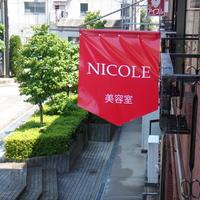NICOLEの写真