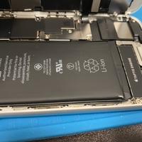 iPhone修理のEyeSmartイオンモール八千代緑が丘店の写真