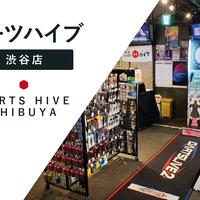 ダーツショップ ダーツハイブ【渋谷店】DARTS HIVEの写真