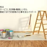 高瀬塗料(株)の写真
