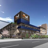 スーパービバホーム 大阪ドームシティ店の写真