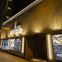 ルトゥール難波店 男塾ホテルグループの写真