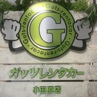 ガッツレンタカー小田原店の写真