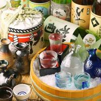 八州 小倉魚町店の写真