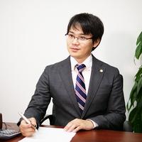 半田知多総合法律事務所の写真