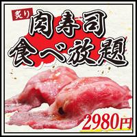 溶岩焼き×個室肉バル 29house 町田駅前店の写真