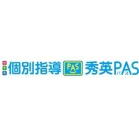 個別指導塾の秀英PAS 石狩花川校の写真