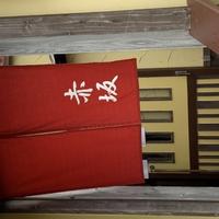 蕎麦ダイニング 赤坂の写真