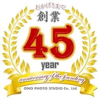 二十歳振袖館Az横浜港北本店の写真