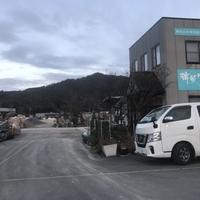 株式会社 揖斐川庭石センターの写真