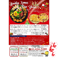 スマイルキッチン ピザダイナー円山裏参道の写真