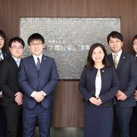 弁護士法人宇都宮東法律事務所の写真