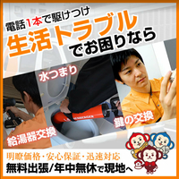SLS株式会社 関東営業所の写真