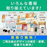 株式会社アサノ工芸の写真