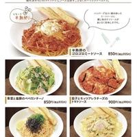 キャッツカフェ各務原店の写真